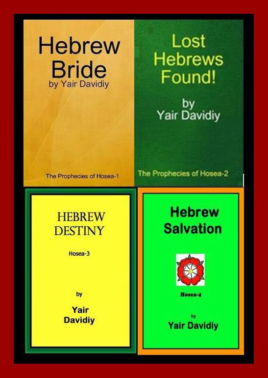 Hosea 4 Books