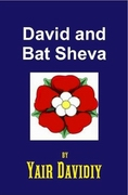 David and Bat Sheva