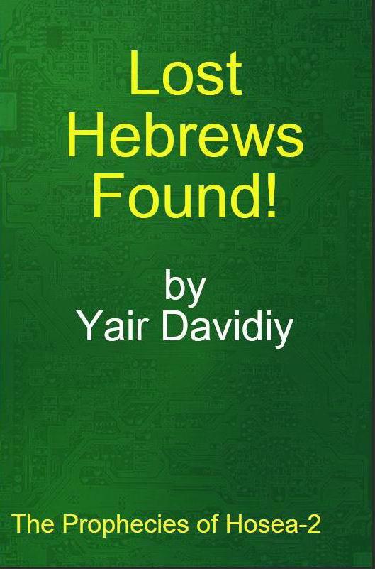 Lost Hebrews Found