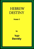 Hebrew Destiny
