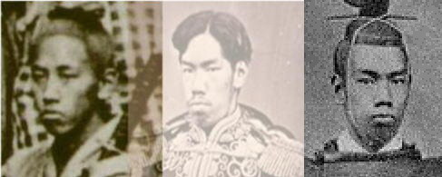 The Japanese Meiji Emperor