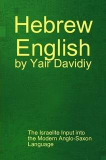 Hebrew English