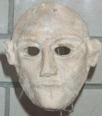 Canaanite Mask