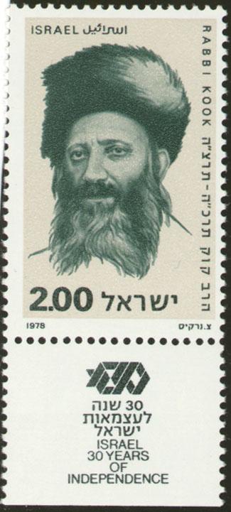 Picture of Rabbi Kook