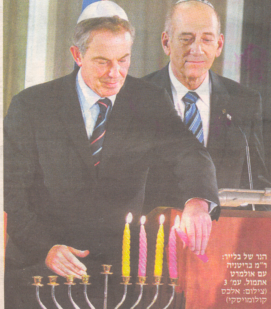 Chanuccah: PMs Blair and Olmert