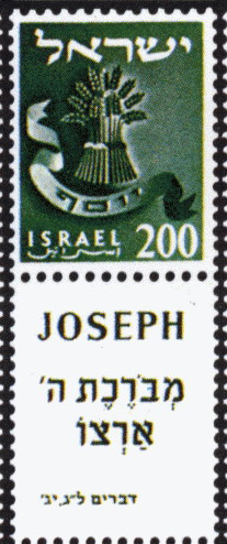 stamp joseph