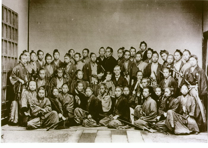 Samurai Youth